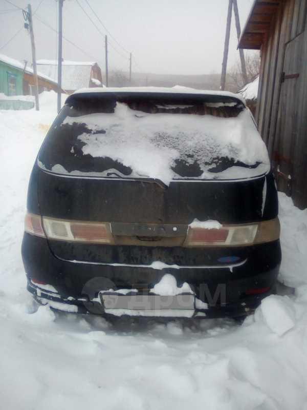 Toyota Gaia, 1998 год, 235 000 руб.