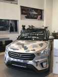 Hyundai Creta, 2018 год, 1 306 000 руб.