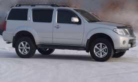 Бердск Pathfinder 2012