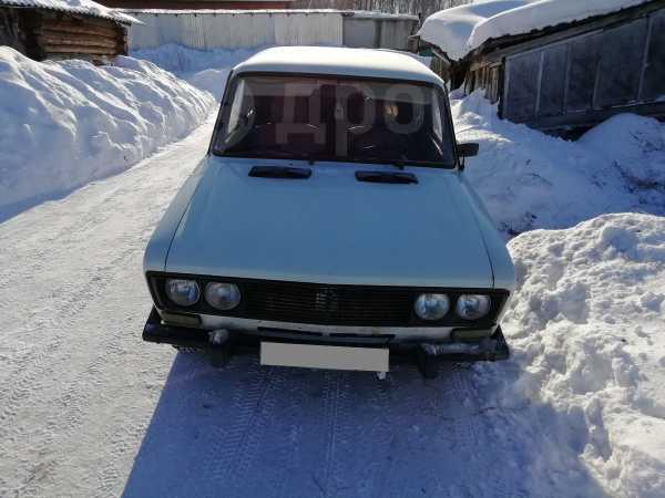 Лада 2106, 1995 год, 36 000 руб.