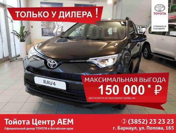 Toyota RAV4, 2019 год, 1 873 000 руб.