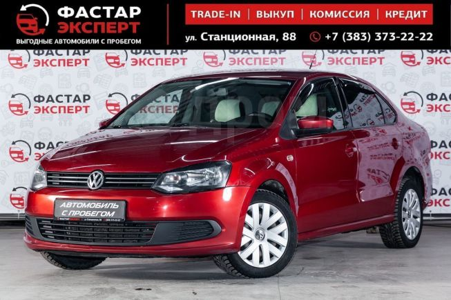 Volkswagen Polo, 2012 год, 399 000 руб.