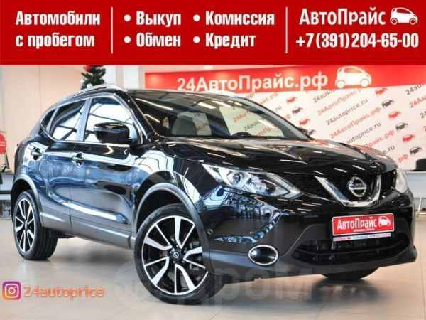 Nissan Qashqai, 2016 год, 1 375 000 руб.