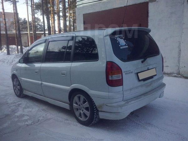 Subaru Traviq, 2002 год, 300 000 руб.