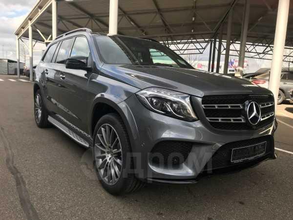 Mercedes-Benz GLS-Class, 2018 год, 5 849 691 руб.