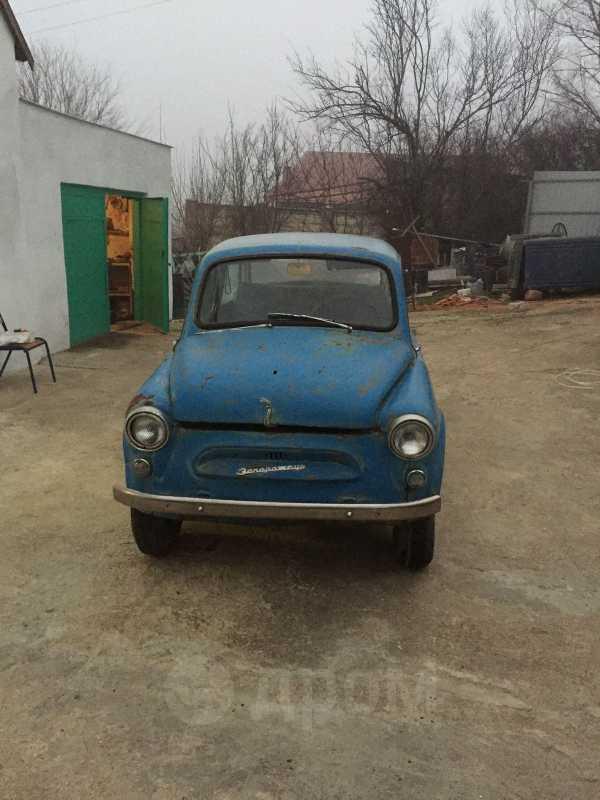 ЗАЗ Запорожец, 1966 год, 55 000 руб.