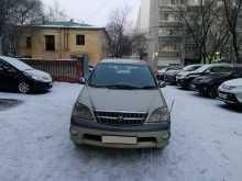 Хабаровск Nadia 2002