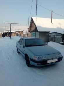 Новокузнецк Espero 1997