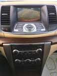 Nissan Teana, 2008 год, 613 000 руб.