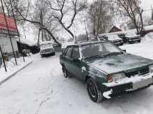 ВАЗ (Лада) 21099, 1999 г., Пермь