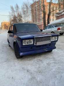 Новосибирск 2107 2001