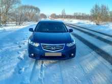Смоленск Honda Accord 2011