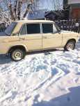 Лада 2106, 1990 год, 22 000 руб.