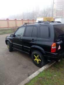 Краснодар Grand Vitara 2000