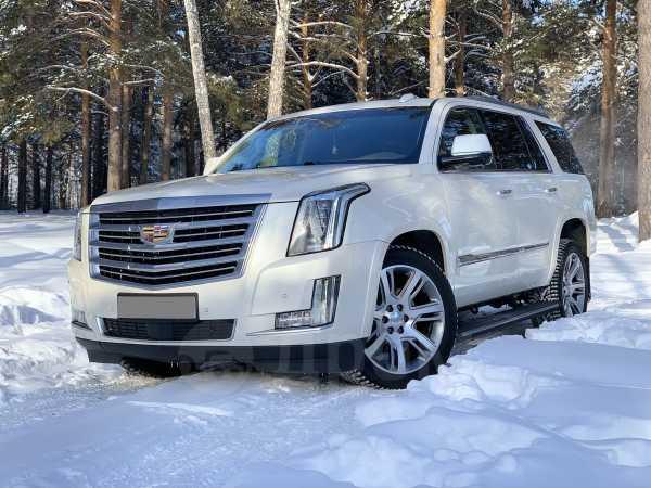 Cadillac Escalade, 2015 год, 4 000 000 руб.