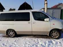 Иркутск Elgrand 2003