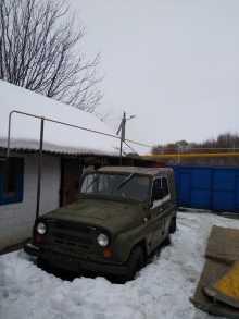 Строитель УАЗ 469 1979