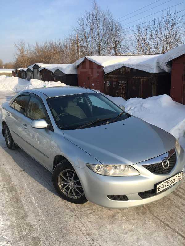 Mazda Atenza, 2002 год, 265 000 руб.