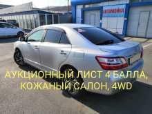 Владивосток Toyota Premio 2013