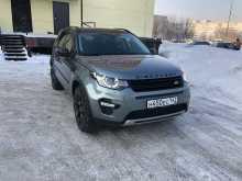 Кемерово Discovery Sport