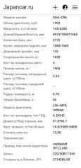 Honda Accord, 2014 год, 1 500 000 руб.