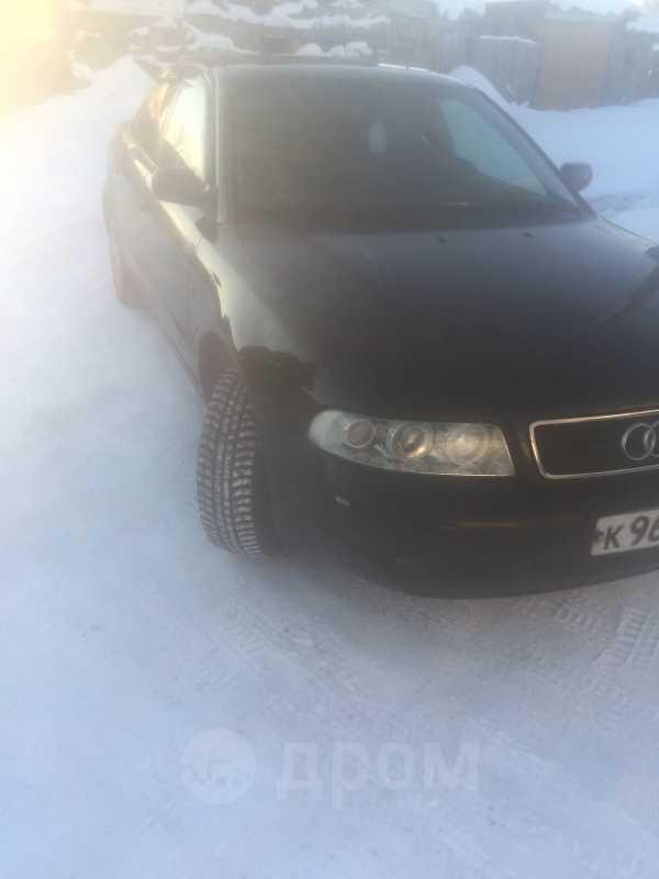Audi A4, 1995 год, 250 000 руб.