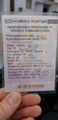 Лада 2110, 2006 год, 125 000 руб.