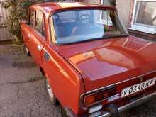 Краснодар 2140 1987