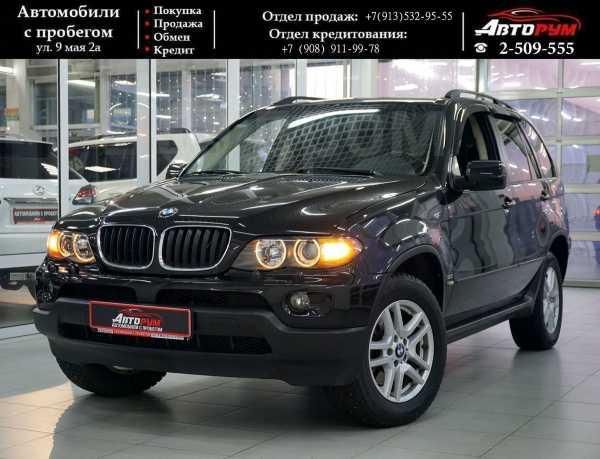 BMW X5, 2005 год, 677 000 руб.