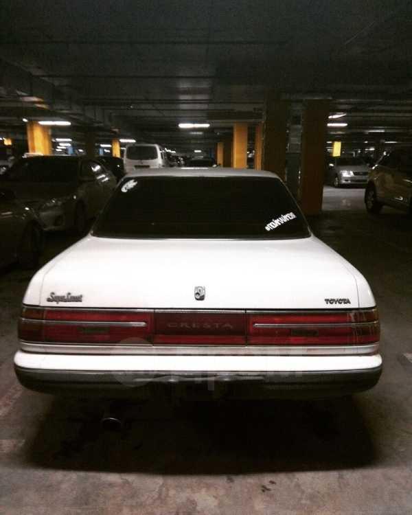 Toyota Cresta, 1989 год, 95 000 руб.