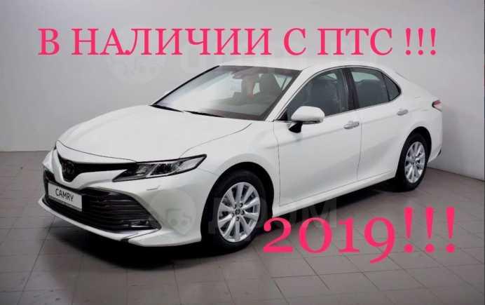 Toyota Camry, 2019 год, 1 899 000 руб.