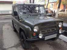 Дальнереченск 3151 2000