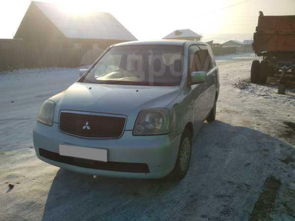 Mitsubishi Dion, 2000 год, 230 000 руб.