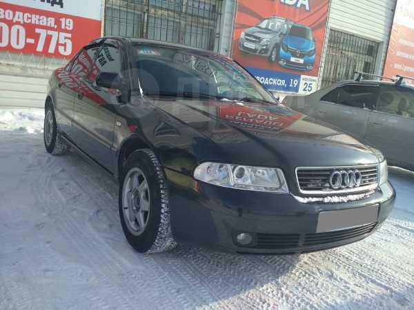 Audi A4, 1999 год, 320 000 руб.