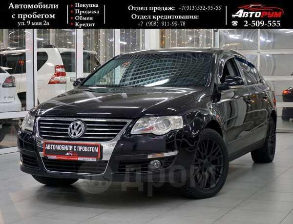 Volkswagen Passat, 2006 год, 427 000 руб.