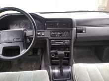 Краснодар 760 1996
