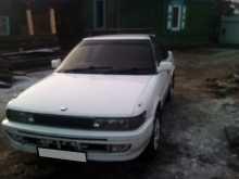 Абакан Sprinter 1989