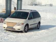 Красноярск Caravan 2005