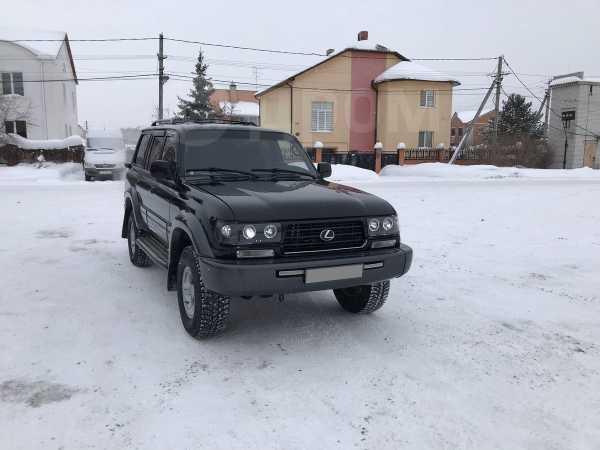 Lexus LX450, 1996 год, 1 000 000 руб.