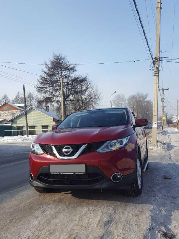Nissan Qashqai, 2015 год, 1 080 000 руб.