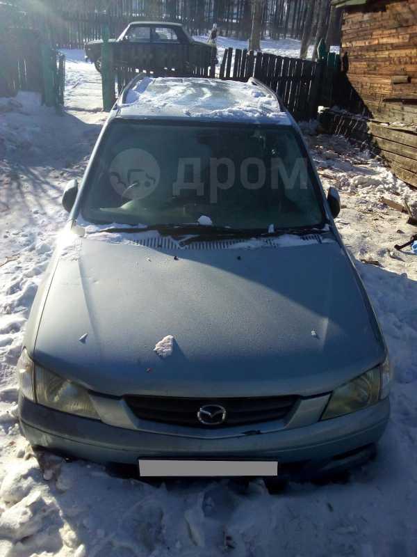 Mazda Demio, 2001 год, 80 000 руб.