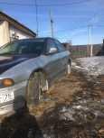 Mitsubishi Galant, 1997 год, 80 000 руб.