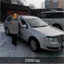 Кызыл Passat 2006