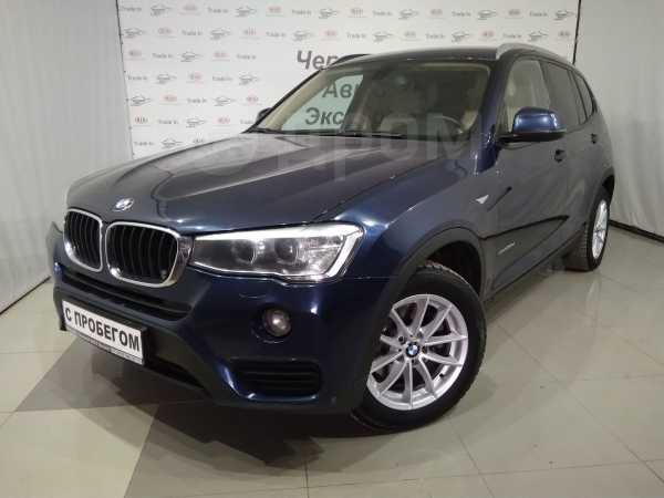 BMW X3, 2014 год, 1 380 000 руб.