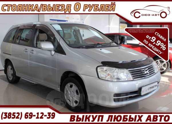Nissan Liberty, 2002 год, 298 000 руб.