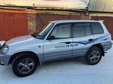 Новосибирск RAV4 1994