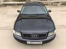 Севастополь A8 2001