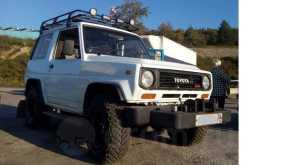 Иркутск Blizzard 1985