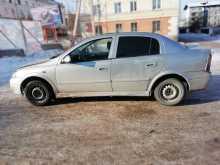 Черемхово Astra 2000