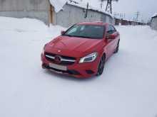 Сургут CLA-Class 2015